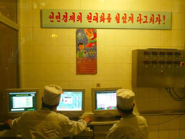 Chỉ những người thuộc giới thượng lưu mới có cơ hội được sử dụng máy tính để bàn ở Triều Tiên.