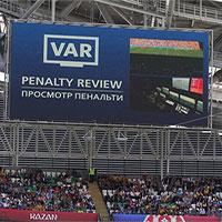 Toàn cảnh về công nghệ VAR lần đầu được áp dụng tại sân chơi Asian Cup