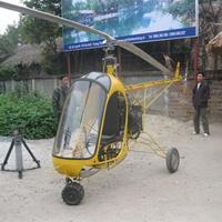 """Thợ sửa xe máy cùng kỹ sư hai lúa """"song kiếm hợp bích"""" chế tạo trực thăng"""