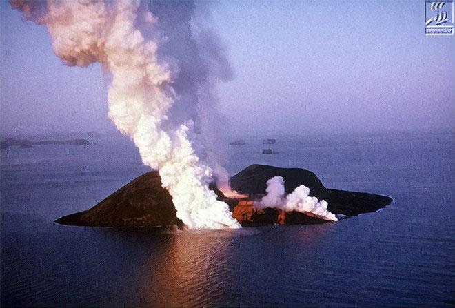 Đảo núi lửa
