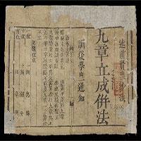 Tại sao Trung, Nhật và Hàn đều đọc số theo hệ thống của Trung Quốc, chỉ có Việt Nam là khác?