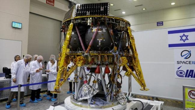 Tàu không gian không người lái của SpaceIL