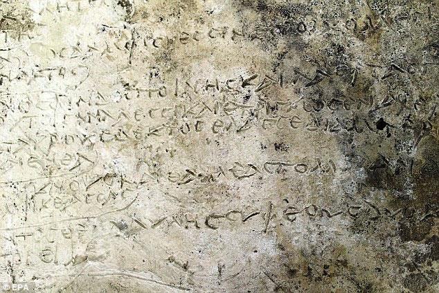 Tác phẩm Odyssey của Homer gồm hơn 12.000 câu thơ (được chia làm 24 khúc ca)