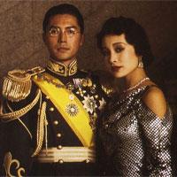 Cuộc đời chìm nổi của Hoàng hậu cuối cùng đời Thanh