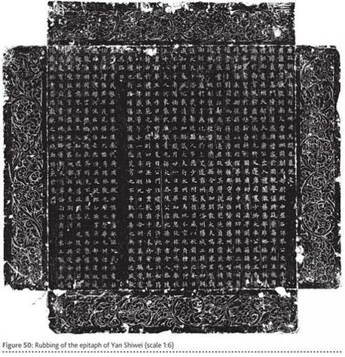 Phiến đá bia mộ được tìm thấy trong khu mộ dòng họ nhà Diêm Thức Vi.