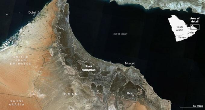 Loại đá này rất dồi dào ở Oman.