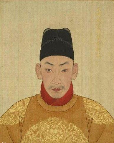 Chân dung Minh Vũ Tông.