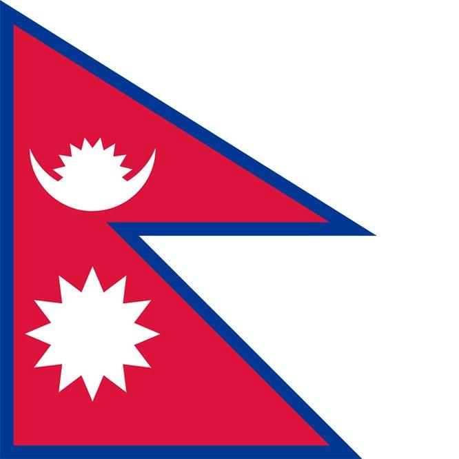 Quốc kỳ Nepal