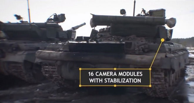 Hệ thống camera trang bị công nghệ ổn định quang học được bố trí bên ngoài xe tăng.