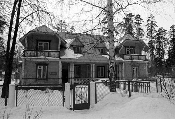 Căn nhà của Andrey Sakharov, nơi ở của các viện sĩ tham gia chế tạo quả bom nguyên tử (bom A) đầu tiên của Liên Xô
