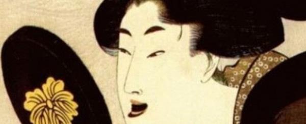 Phong tục nhuộm răng đen được cho là dần mai một vào cuối thế kỷ 19