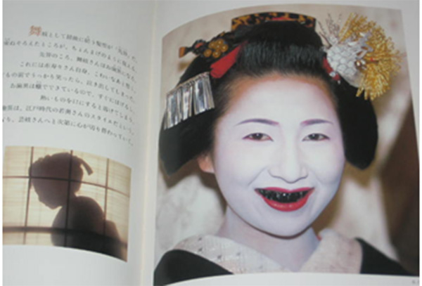 Theo một số tài liệu lịch sử, nhuộm răng đen phổ biến ở Nhật Bản vào khoảng thời kì Heian