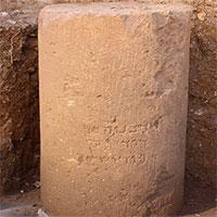 """Trưng bày bản khắc đá 2.000 năm tuổi viết tên """"Jerusalem"""" bằng chữ Do thái"""