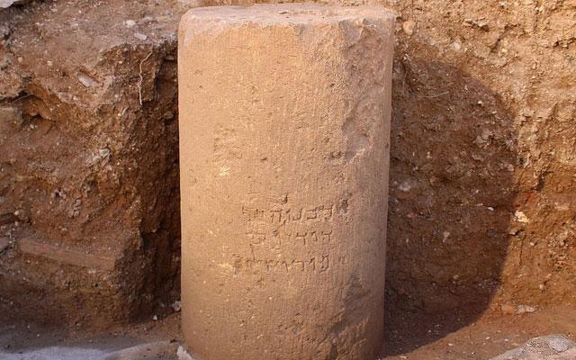 Bản khắc trên đá viết tên Jerusalem tiếng chữ Hebrew trên 2.000 năm tuổi.
