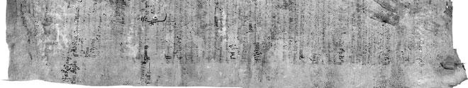Nội dung bên trong cuộn giấy bị lửa làm hư hại hồi thế kỷ 16.