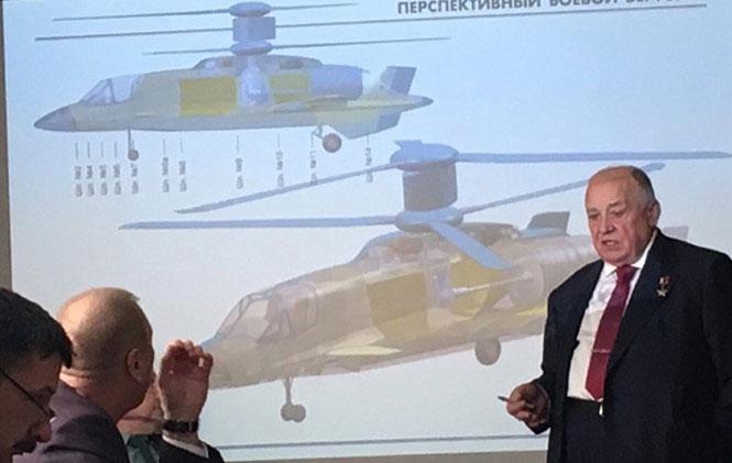 Mẫu trực thăng mới công bố trong buổi thuyết trình nội bộ của Kamov.