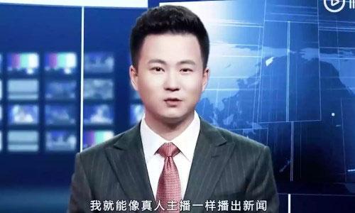 Người dẫn chương trình AI trên bản tin Tiếng Trung.