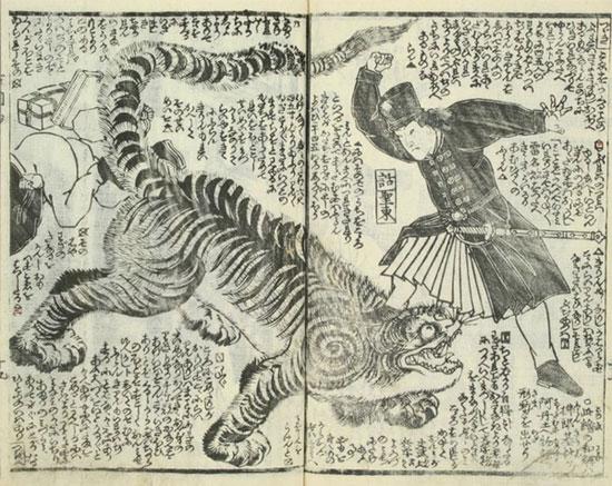 George Washington dậm chân lên đầu con hổ, đánh nhau tay bo.