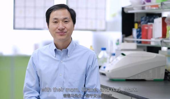 Ông He Jiankui.