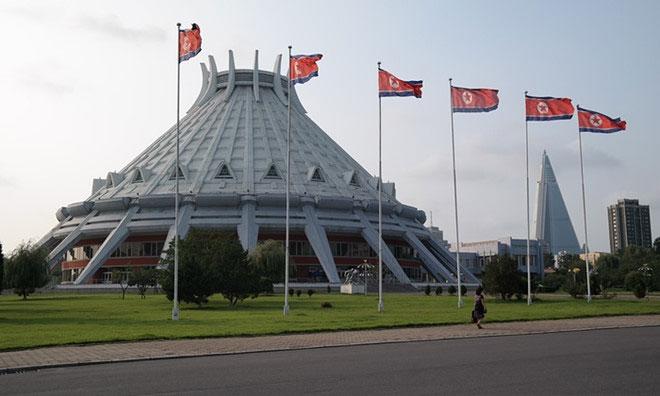 Sân trượt băng Bình Nhương