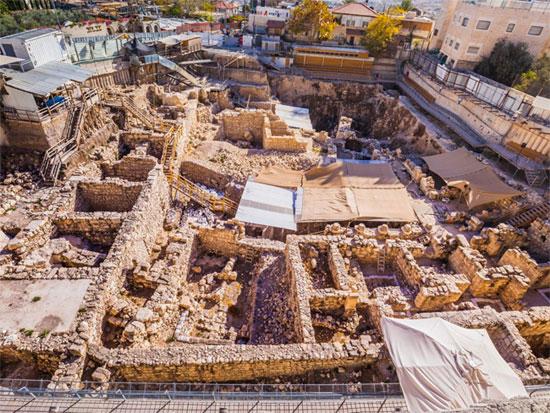 Một khu vực khai quật tại thành phố David.