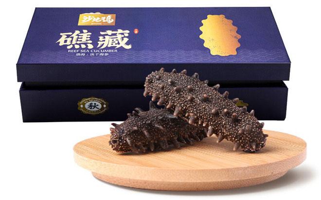 Hải sâm thường được săn bắt, làm sạch sau đó sấy khô rồi đóng gói trong bao bì sang trọng dùng làm quà biếu.