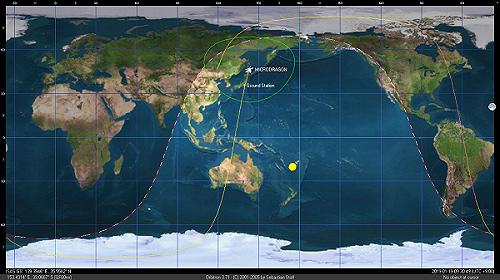 Vệ tinh 'Made in Việt Nam' tách khỏi tên lửa vào quỹ đạo