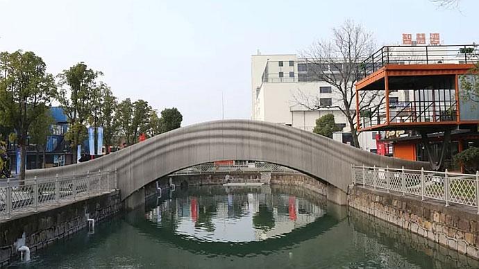 Cầu bê tông in 3D làm theo mẫu cầu An Tế tại Thượng Hải, Trung Quốc. (Ảnh: CNN).