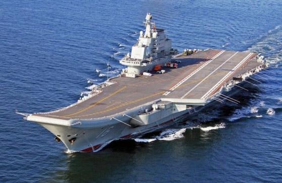 Liêu Ninh là tàu sân bay Type 001 đầu tiên được đưa vào biên chế của Lực lượng hải quân Trung Quốc