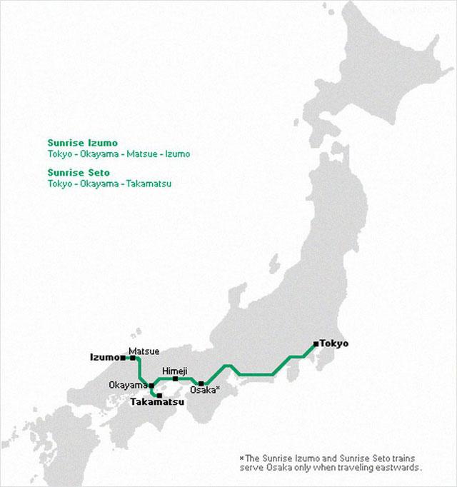 Trên hành trình trở về, 2 đoàn vẫn chạy riêng rẽ cho đến khi gặp lại ở giao điểm Okayama