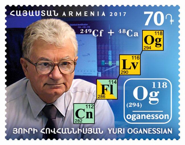 Ảnh Yuri Oganessian trên con tem được nước Nga phát hành để vinh danh ông.