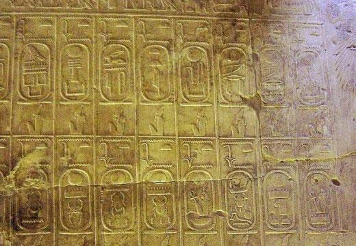 Danh sách những vị vua của người Sumerian