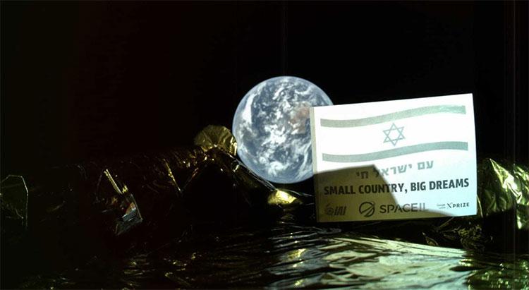 Ảnh chụp bởi tàu vũ trụ Beresheet. (Ảnh theo: timesofisrael.com).