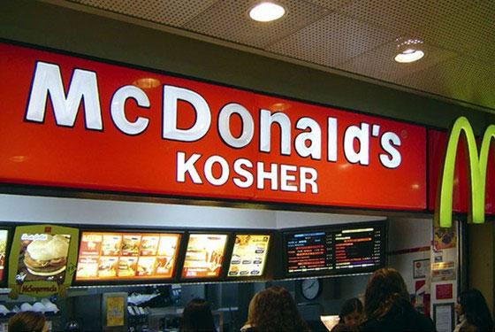 Một cửa hàng McDonald's chế biến theo tiêu chuẩn Kosher của người Do Thái.