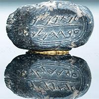 Phát hiện bộ dấu bằng đá 2.600 năm tuổi khắc tên Kinh thánh