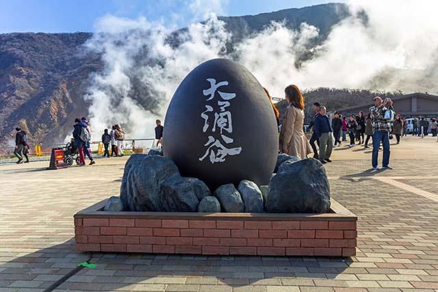 Owakudani là một khu vực núi lửa được tạo ra cách đây khoảng 3000 năm