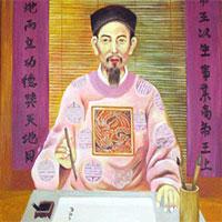 Nhà giáo Chu Văn An trở thành danh nhân Việt Nam thứ 4 được UNESCO vinh danh
