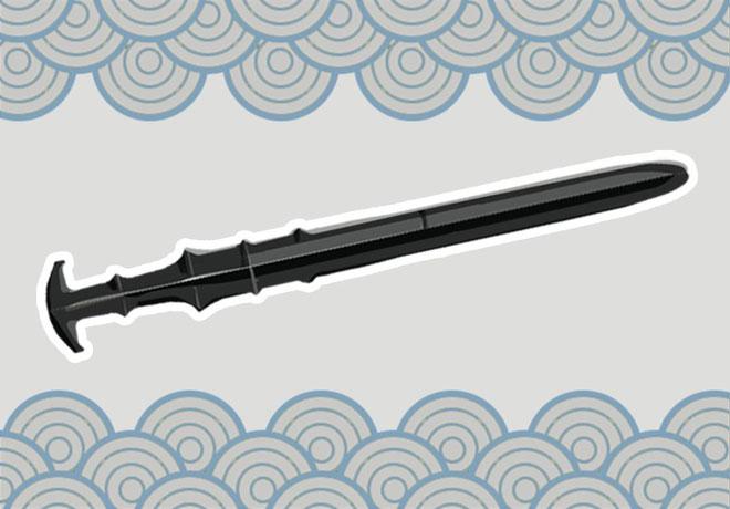 Thanh gươm này mọc ra từ đuôi của con mãng xà 8 đầu Yamata-no-Orochi sau khi bị Susanoo giết chết.
