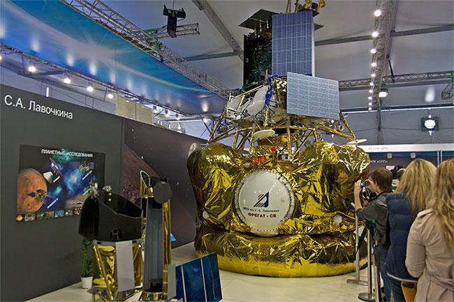 Tàu đổ bộ Luna-25.