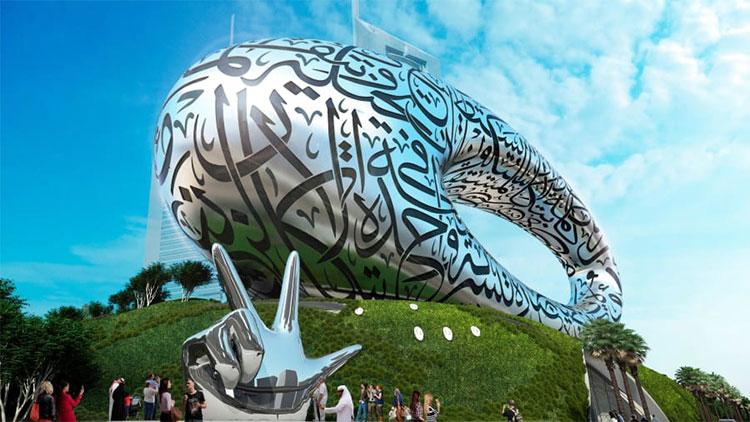 Bảo tàng sẽ là một công trình bắt mắt ở Dubai. (