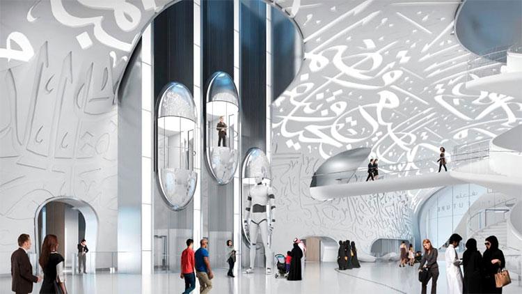 Bảo tàng cao 78m, gồm 6 không gian trưng bày và một thính phòng.
