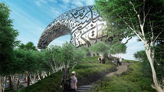 Bảo tàng nằm trên một ngọn đồi nhỏ đầy cây, tạo cảm tác tách biệt khỏi cuộc sống thành thị.