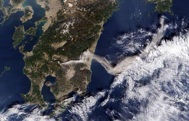 Núi lửa Shinmoe-dake
