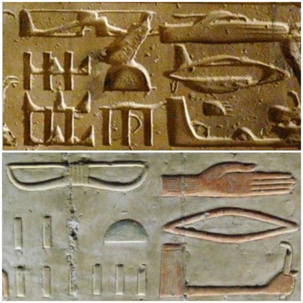 Máy bay trực thăng trong lăng mộ Pharaoh