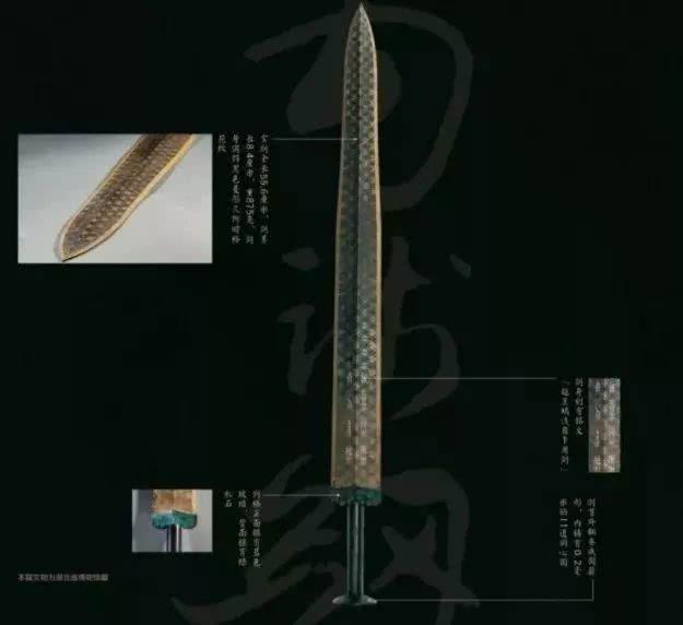 Điều thần kỳ của thanh kiếm này là sau hàng ngàn năm qua nó vẫn không gỉ.