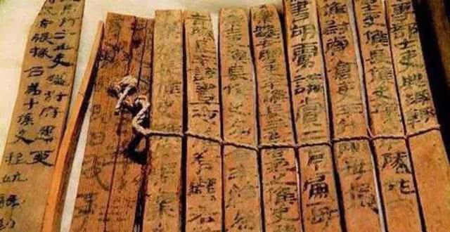 Một tài liệu cổ từ thời Tần.