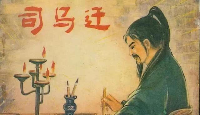 Minh họa sử gia Tư Mã Thiên thời nhà Hán.