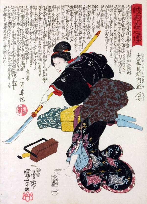 Một onna-bugeisha tên Ishi-jo mang naginata truyền thống.