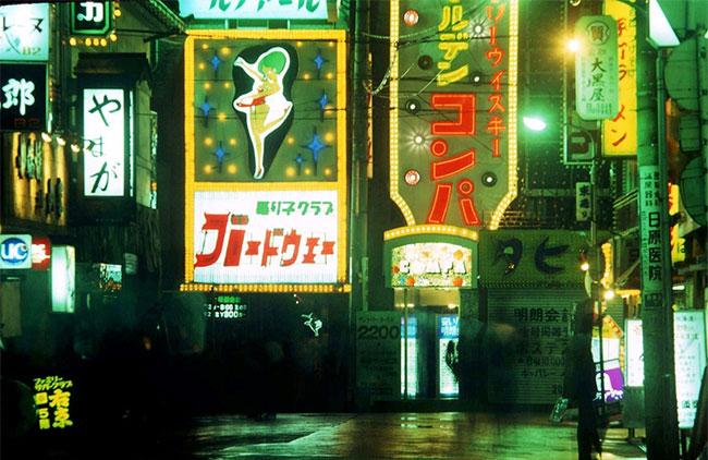 Khu Kabukicho với những ánh đèn neon nổi tiếng vào năm 1977.