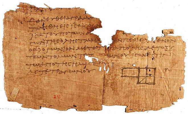 Một mảnh trong cuốn thứ hai của bộ Cơ Sở (Elements) của nhà toán học Euclid, viết bằng tiếng Hy Lạp cổ.